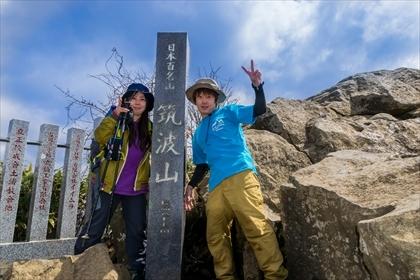 2017-4-4 筑波山登山20 (1 - 1DSC_0039)_R