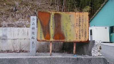 DSC_3760_20170306215011ae7.jpg