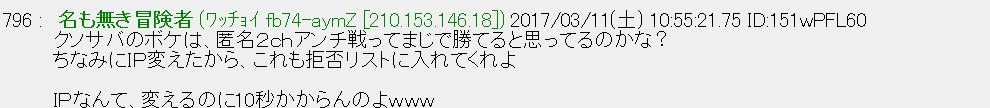 bandicam 2017-03-12 07-58-37-359