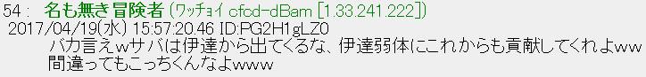 bandicam 2017-04-19 19-19-47-243