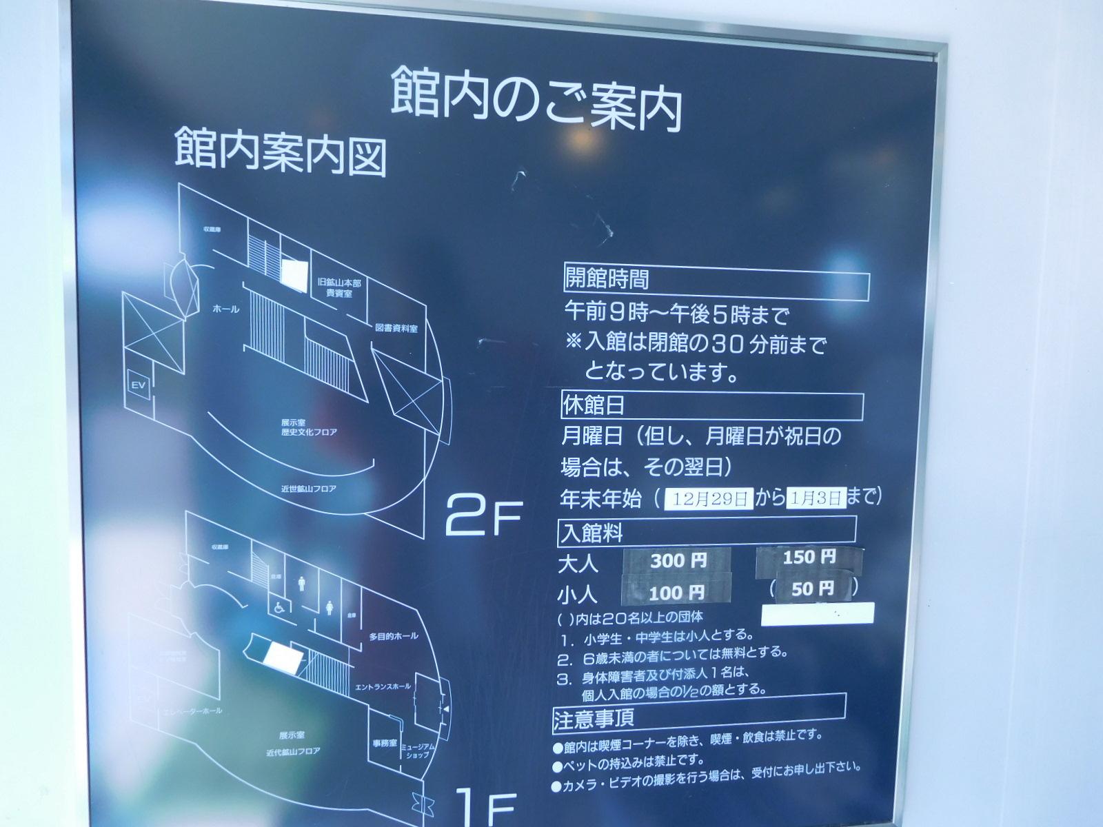 DSCN0082.jpg
