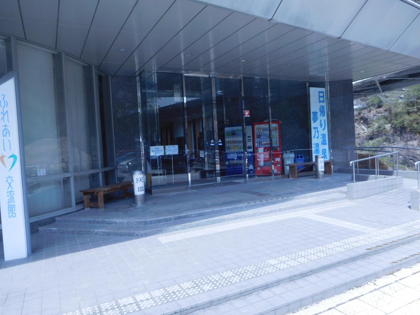 DSCN0134.jpg