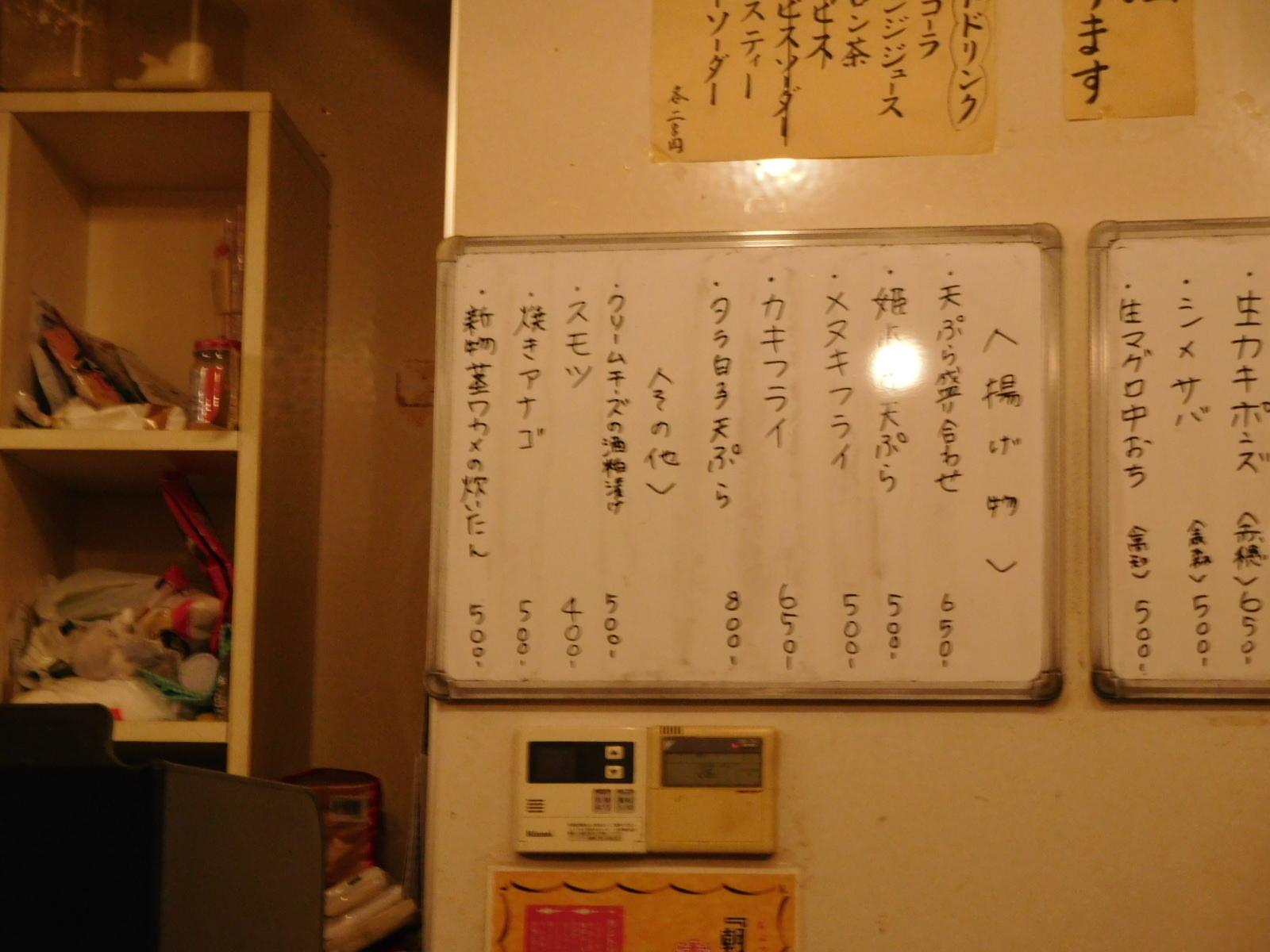 DSCN8779.jpg