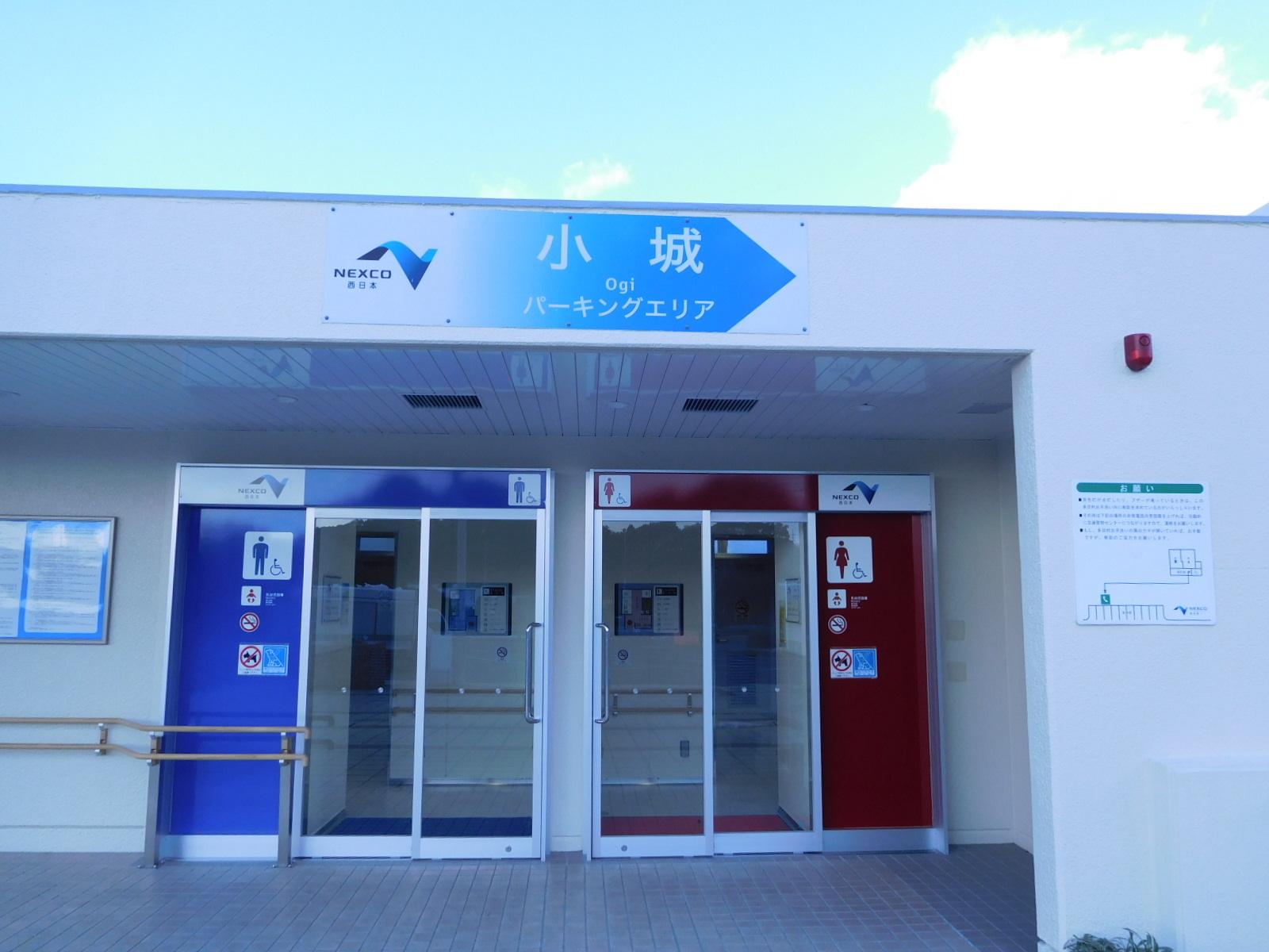 DSCN9219.jpg