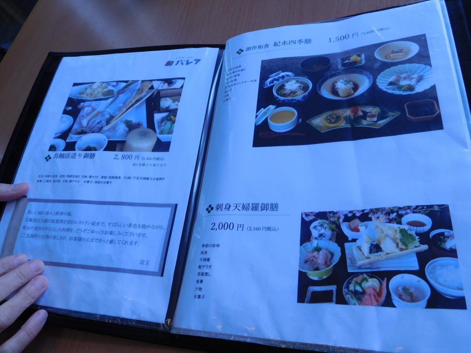 DSCN9395.jpg