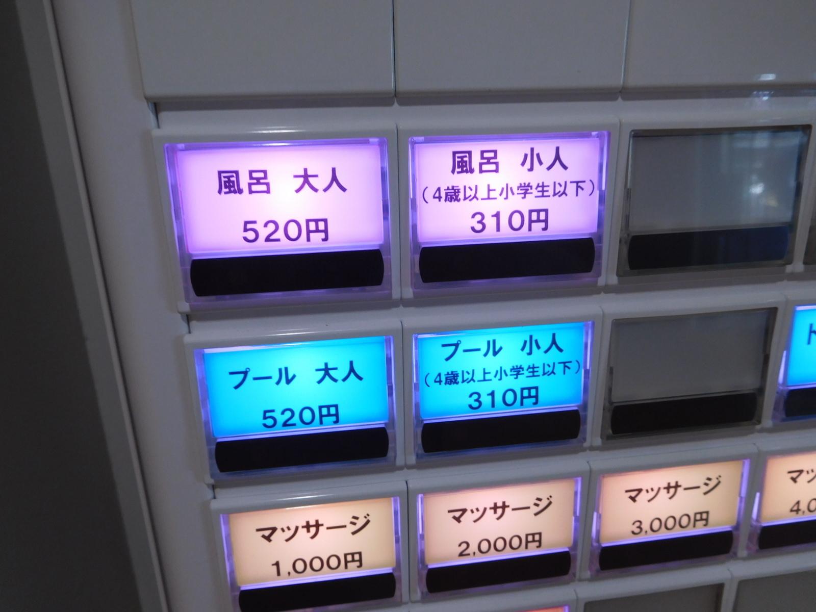 DSCN9422.jpg