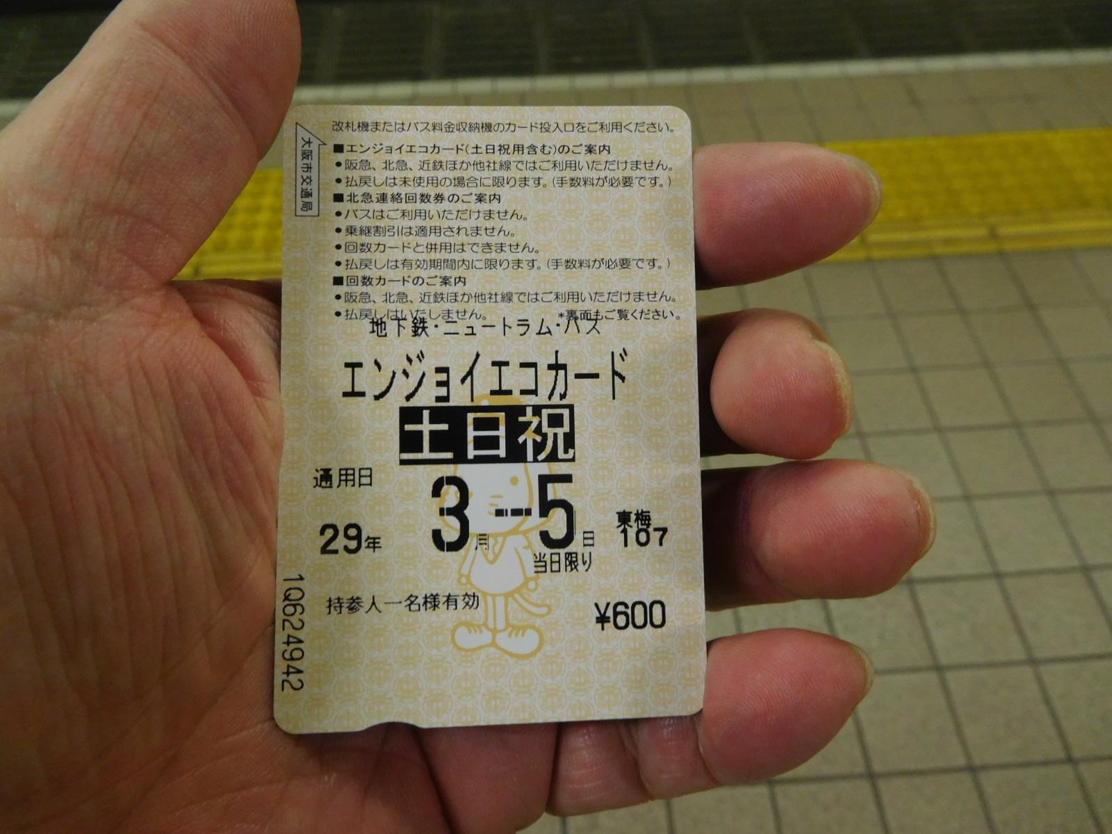 DSCN9664.jpg