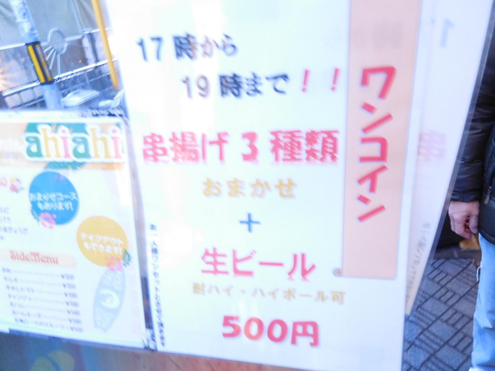 DSCN9736.jpg