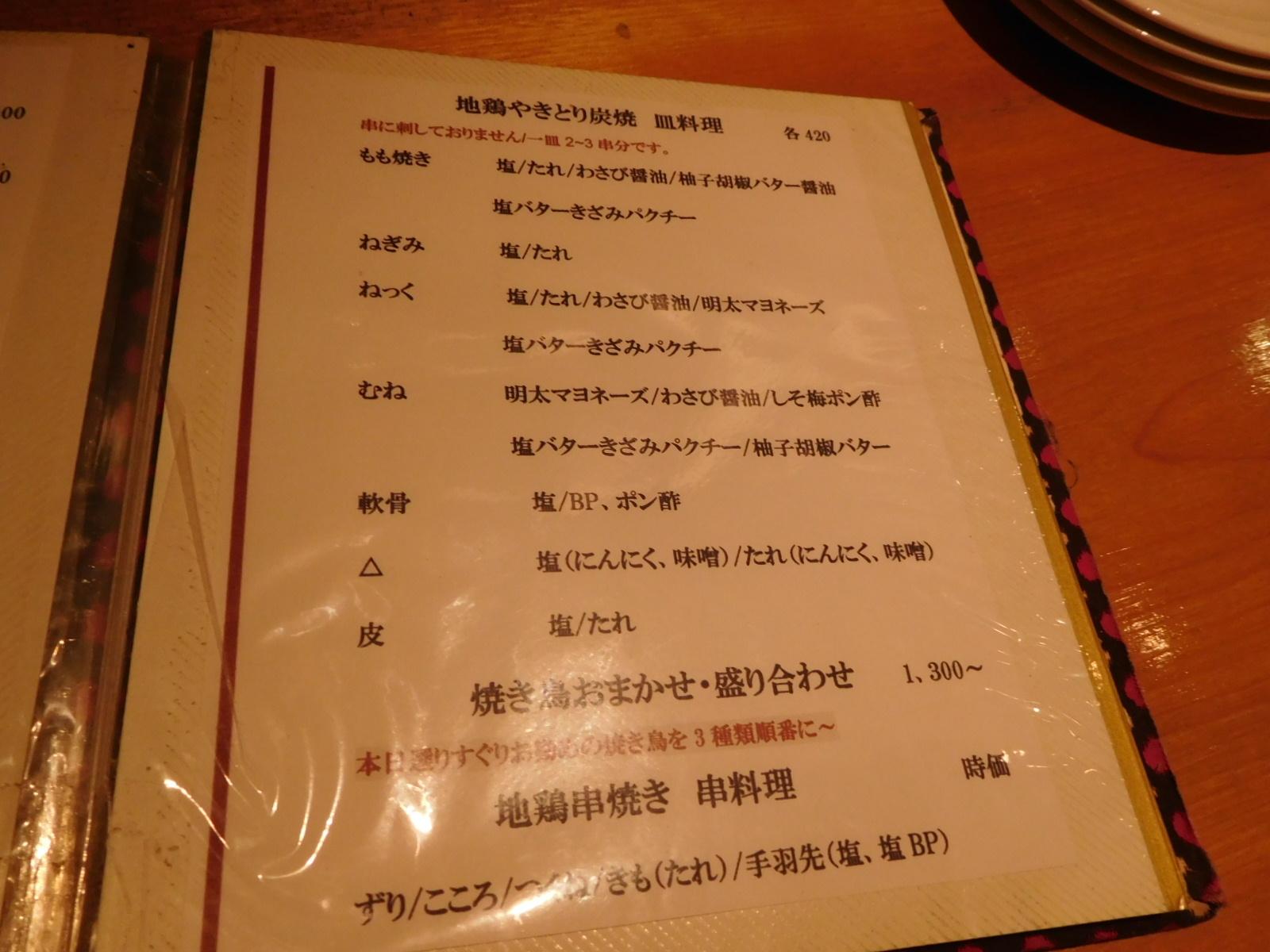 DSCN9750.jpg