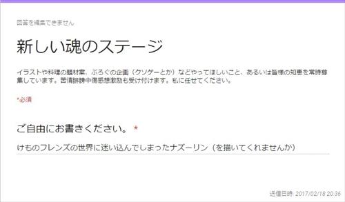blog-singi1-001.jpg