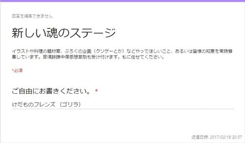 blog-singi1-002.jpg
