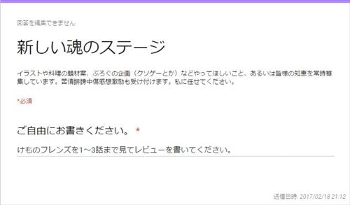 blog-singi1-003.jpg