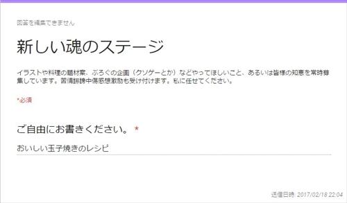 blog-singi1-004.jpg