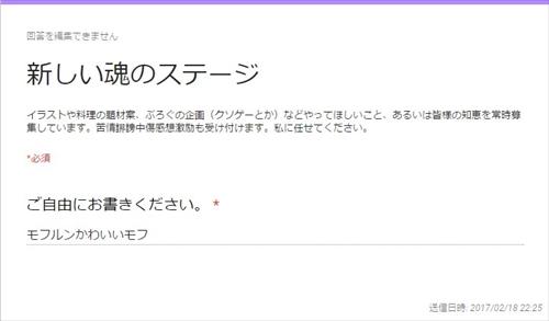 blog-singi1-005.jpg