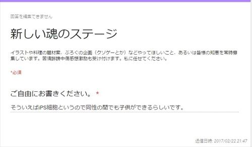 blog-singi1-006.jpg