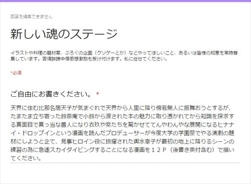 blog-singi1-007.jpg