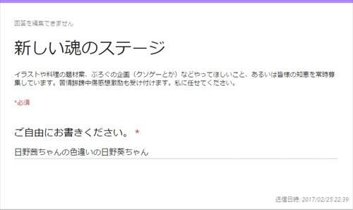 blog-singi2-001.jpg
