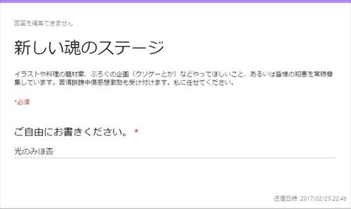 blog-singi2-002.jpg