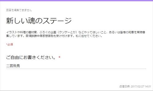 blog-singi2-003.jpg