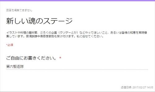 blog-singi2-004.jpg