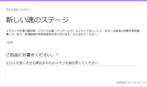 blog-singi2-005.jpg