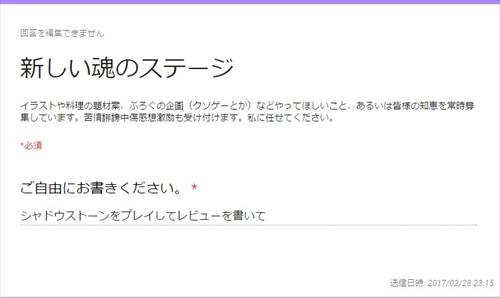 blog-singi2-006.jpg