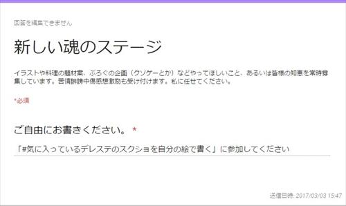 blog-singi2-007.jpg