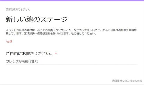 blog-singi2-008.jpg