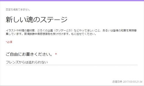 blog-singi2-009.jpg
