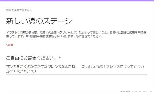 blog-singi2-010.jpg