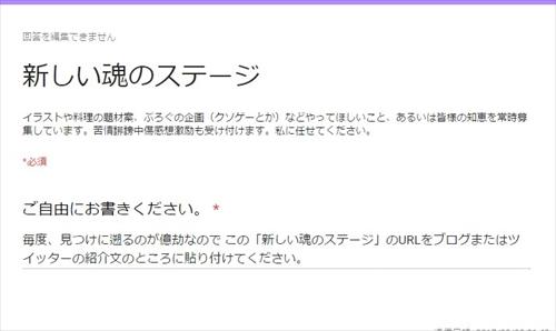 blog-singi2-011.jpg