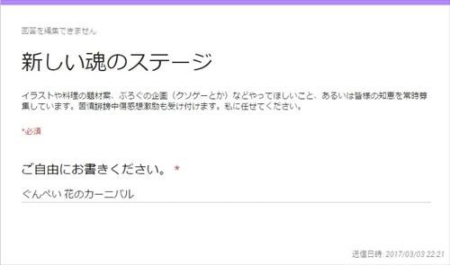 blog-singi3-001.jpg