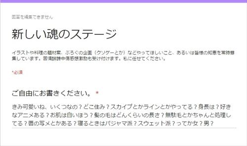 blog-singi3-002.jpg