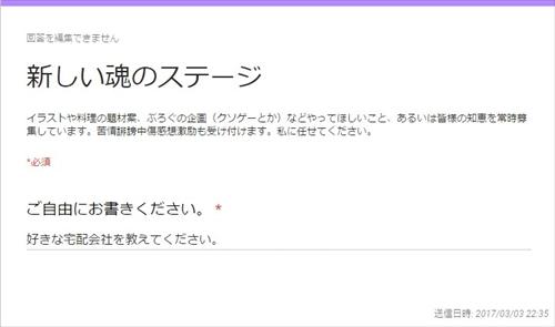 blog-singi3-003.jpg