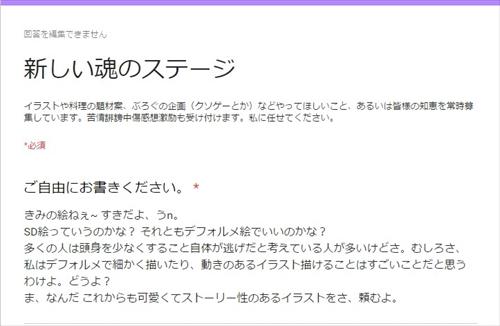 blog-singi3-004.jpg