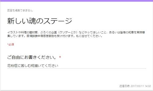 blog-singi3-006.jpg