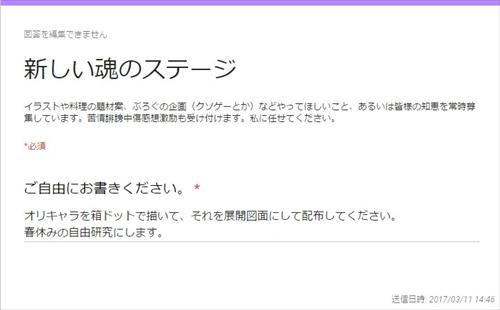 blog-singi3-007.jpg