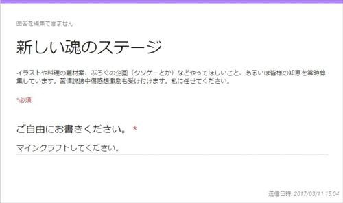 blog-singi3-008.jpg