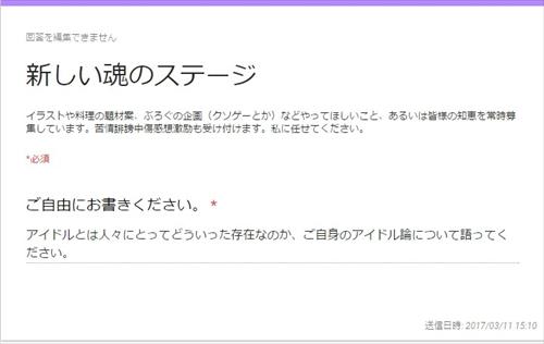 blog-singi3-009.jpg