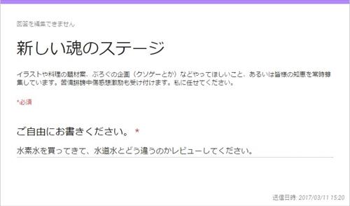 blog-singi3-010.jpg