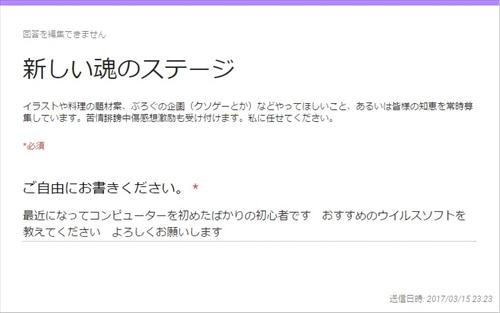 blog-slst3-001.jpg