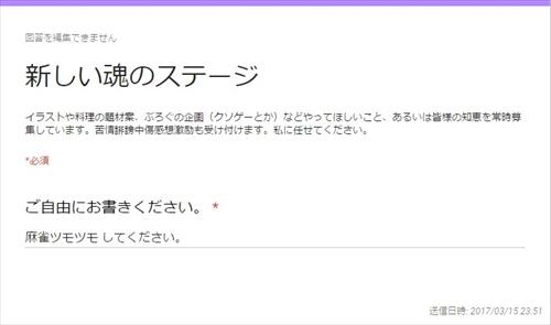 blog-slst3-002.jpg