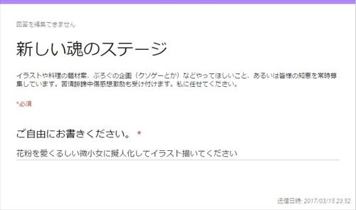 blog-slst3-003.jpg