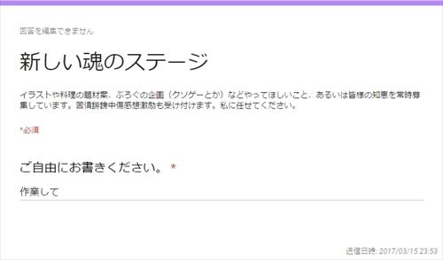 blog-slst3-004.jpg
