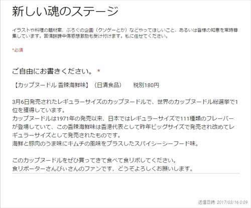 blog-slst3-005.jpg