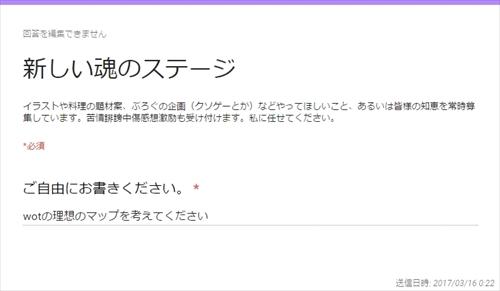 blog-slst3-006.jpg
