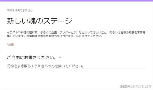 blog-slst3-007.jpg