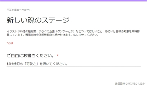 blog-slst3-008.jpg