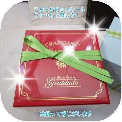 ④チョコレート