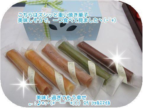 ⑤焼き菓子